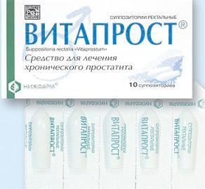 Гомеопатия для лечения рака простаты